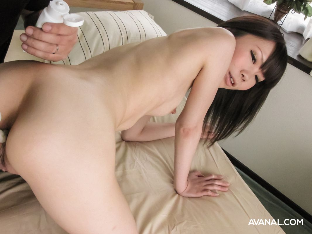 Chinese painful anal